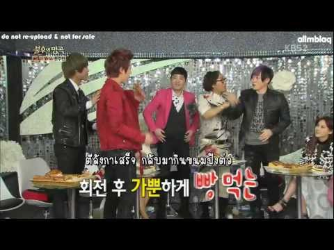 [Thai Sub] 130302 Seungho - True Master @ Immortal Song 2