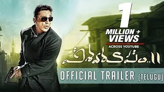 Vishwaroopam 2 - Official Trailer