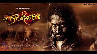 Gajakesari | First Digital Motion Poster Exclusive