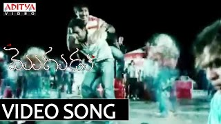 Bachelor Boys Song - Mogudu