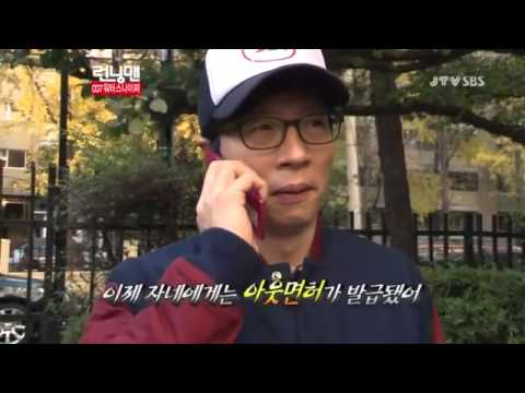 Running Man tập 121 Lee Seung Gi, Park Shin Hye
