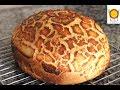 Это просто WOW! Леопардовый хлеб. Невероятно красивый и очень вкусный. Готовить легко и просто!