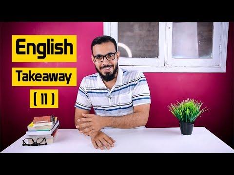 الحلقه (11 ) English Takeaway