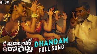 Dhandam Full Video Song | Kamma Rajyam Lo Kadapa Reddlu