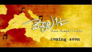 Vennela One and Half First Look