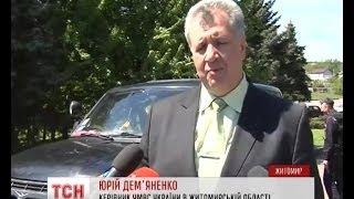 В Житомире задержали россиянина, который надругался над украинским флагом