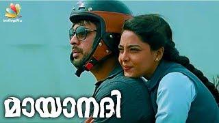 Mayaanadhi Official Trailer Review    Tovino Thomas   Aishwarya Lakshmi   Aashiq Abu   Rex Vijayan