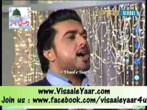 Qasida Burdah Sharif( Qari Najam Mustafa In Ptv)By Naat-E-Habib