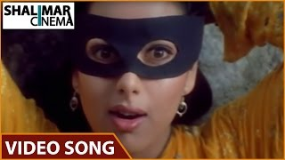 Azad Movie || Sudigalilo Thadi Oohalu Video Song