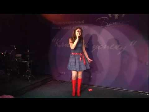 « КЛЮЧИ К УСПЕХУ!» -Любовь Суворикова, г. Подольск,14 лет