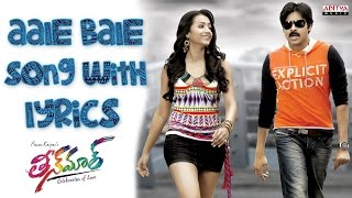 Aale Bale Full Song With Lyrics - Teenmaar