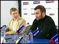 Фрагмент с начала видео Пресс-конференция Мурата Гассиева