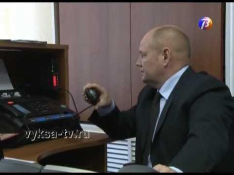 В Выксе открылся центр управления городским округом