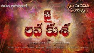 Jai Lava Kusa Logo Motion Poster