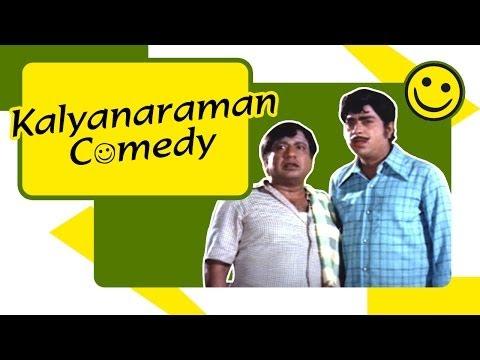 Kalyanaraman Full Comedy - kamal