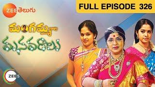 Mangamma Gari Manavaralu 01-09-2014 | Zee Telugu tv Mangamma Gari Manavaralu 01-09-2014 | Zee Telugutv Telugu Episode Mangamma Gari Manavaralu 01-September-2014 Serial