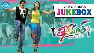 Teenmaar Full Songs Video Juke Box