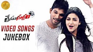 Race Gurram Movie Full Songs -