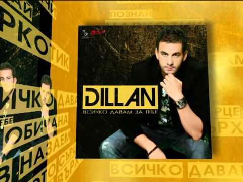 DILLAN - CD Vsichko davam za tebe (TV commercial spot)