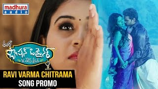Fashion Designer s/o Ladies Tailor Second Song 'Ravi Varma Chitrama' Promo