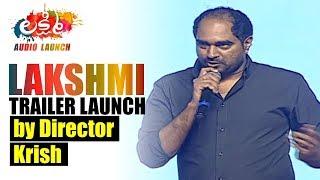 Lakshmi Trailer Launch by Director Krish   Lakshmi Audio Launch   Prabhudeva   Aishwarya Rajesh