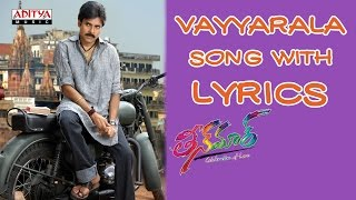 Vayyarala Jabilli Full Song With Lyrics - Teenmaar