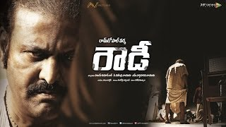 Rowdy - Theatrical Trailer