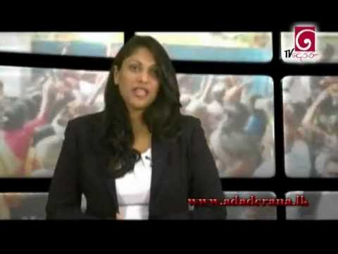 Lies Agreed Upon : Sri Lanka counters Channel 4 (Full Video)