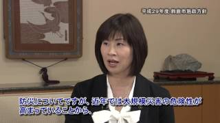 市長の施政方針【2017年4月1日〜15日】