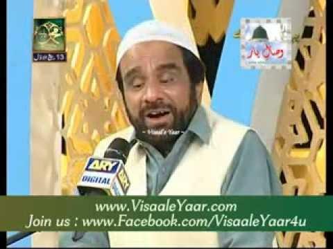 URDU NAAT( Aaj Jashan e Charaghan Manao)YOUSUF MEMON IN QTV.BY  Naat E Habib