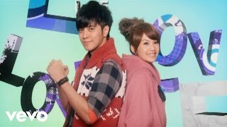 Rainie Yang, 楊丞琳 - In Your Eyes(OT: In Your Eyes)