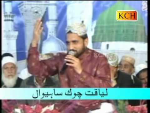 Urdu Naat(Zair e Haram Dekha)Qari Shahid Mahmood.By  Naat E Habib