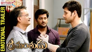 Srimanthudu New Trailer
