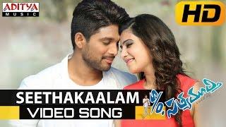 Seethakaalam Full Video Song - S/o Satyamurthy Video Songs - Allu Arjun, Samantha, Nithya Menon