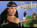 Фрагмент с начала видео Rada -  Pe mine RADA ma cheama
