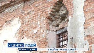 Руины монастыря в Житомире уберут и списка культурного наследия