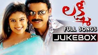 Lakshmi Telugu Movie Songs Jukebox