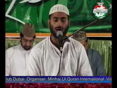 URDU NAAT(Aisa Peghmbaron Ka)QARI ASIF IN DUBAI.BY   Naat E Habib