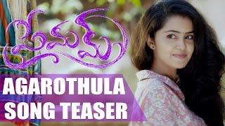 Agarothula Song Teaser - Premam