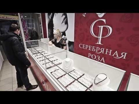 В Выксе открылся салон бижутерии «Серебряная роза»
