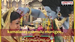 Seetharama Charitham - Sri Rama Rajyam