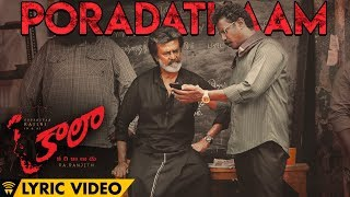 Poradathaam - Lyric Video | Kaala