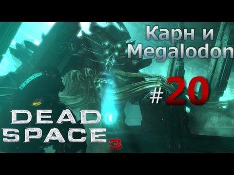 Dead Space Для Андроид 4.0