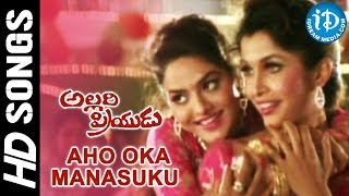 Aho Oka Manasuku Video Song - Allari Priyudu