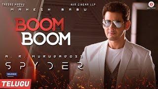 Boom Boom (Telugu) - Spyder
