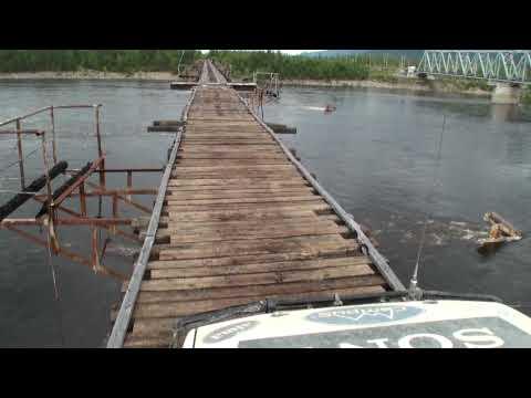 Najopasniji most na svijetu?