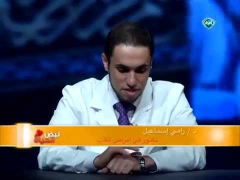 الاسعافات الأولية الخاصة بالجروح