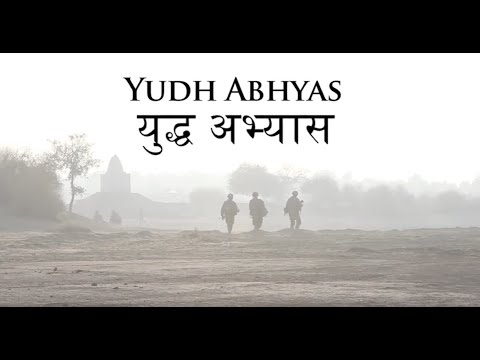 Yudh Abyhas 2012 - U.S. and Indian Army military exercise Trailer - HD