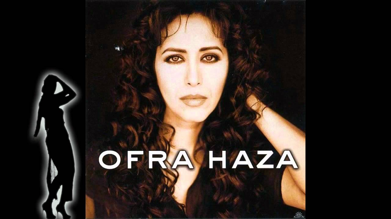 עפרה חזה - גופך רוקד בחלומי Ofra Haza - Your Body Dances In My Dreams HD 720p
