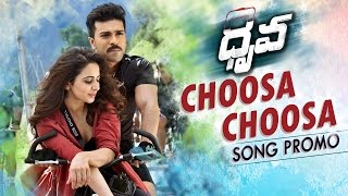 Choosa Choosa Song Promo - Dhruva